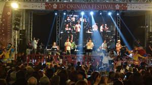 【ライブレポート】BEGIN、ブラジルの沖縄県人会主催フェスで「ただいま!」