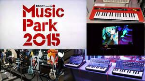 楽器に思う存分触れられるイベント<Music Park 2015>レポ、浅倉大介&初音ミクのステージも