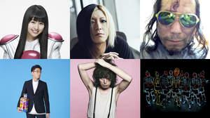 TeddyLoid新作、コラボ第3弾発表に佐々木彩夏、HISASHI、志磨遼平など5組