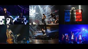 B'z、三代目JSBなど18組出演<テレビ朝日ドリームフェスティバル2015>1月放送へ