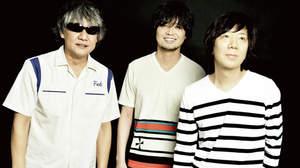 the pillows×AFOC佐々木亮介、ラジオをテーマにした楽曲を制作