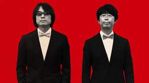 真心ブラザーズ主催<マゴーソニック2016>ゲストは斉藤和義とウルフルズ