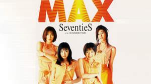 【冬だ一番MAX祭り! その4】(「Seventies」の頃は)夢中で楽しんでた。「まだ文句言ってない頃でした(笑)」