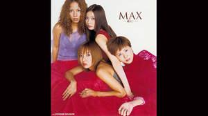 【冬だ一番MAX祭り! その15】「一緒に・・・」で見せたシャイなMAX、「今ではカメラに突っ込んで行くのに(笑)」
