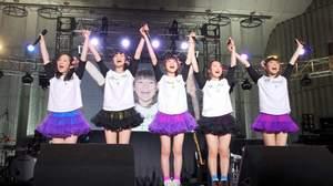 東京女子流、活動休止中の小西彩乃が芸能界を引退
