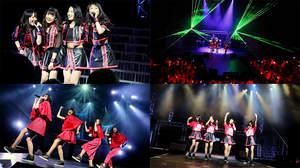東京女子流、40曲3時間熱唱ライブ。新たな東京女子流の世界を提示