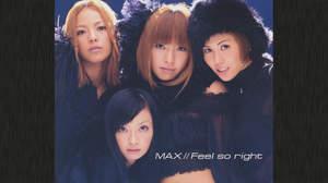 【冬だ一番MAX祭り! その22】MINA、『第52回 NHK紅白歌合戦』では実はおなかの中に…