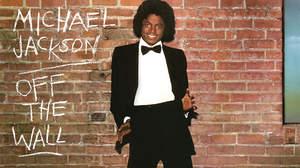 マイケル・ジャクソン、『オフ・ザ・ウォール:デラックス・エディション』登場