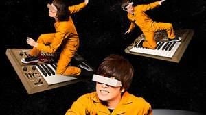 POLYSICSが宇宙へ、全19曲収録ニューアルバムを3月発売