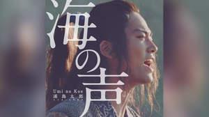 BEGINと桐谷健太、『Mステ』で「海の声」を披露