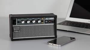 ローランドのロングセラー・ギターアンプ「ジャズ・コーラス」が卓上型Bluetoothスピーカーに! 「JC-01」登場