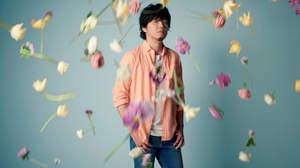 秦 基博、桐谷美玲主演『スミカスミレ』で初のドラマ主題歌を担当