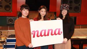 【イベントレポート】片平里菜、nanaコンテスト受賞者との生セッションで「初めてとは思えないくらい」