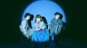 シナリオアート、対バンツアーにKANA-BOON「同じ関西出身の友達」