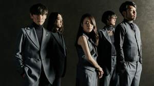 サカナクション、MIU MIUのショートフィルムプロジェクト作品『SEED』で劇中音楽を担当