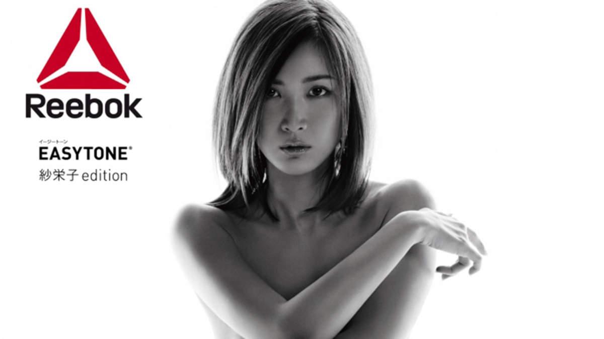紗 栄子 インスタ ライブ 花咲く書道認定講師 西條美香 - 紗戀さん初インスタライブ配信の花書