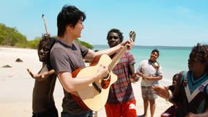福山雅治、独自文字を持たない2つの民族と音楽で交流