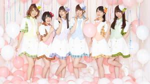 「ANISON HISTORY JAPAN!!」で水瀬いのり&i☆Risがコラボユニット結成 水木一郎 VS 松本梨香のレジェンド対決も