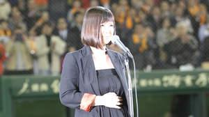 絢香、巨人対ヤクルト開幕戦で「君が代」独唱