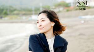 坂本真綾、20周年イヤーの締めくくりに感謝のメッセージ