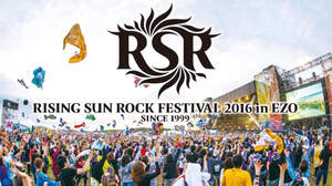 <RISING SUN ROCK FESTIVAL 2016 in EZO>第一弾で、BABYMETAL、ONE OK ROCK、UA、電気グルーヴら