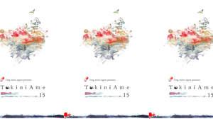 凛として時雨、自主企画<トキニ雨>福岡公演にclammbon
