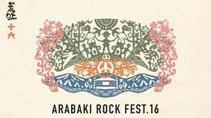 <ARABAKI>29日サンボマスター、30日BRAHMANとのセッションゲスト多数発表