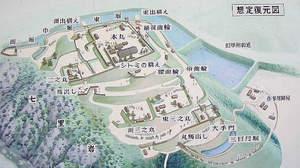 【連載】中島卓偉の勝手に城マニア 第46回「新府城(山梨県)卓偉が行ったことある回数 2回」