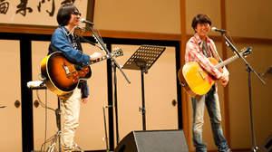 【ライブレポート】YO-KING×桜井秀俊、レア曲連発で<対マン・ツアー>開幕