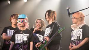"""V系レーベル「GOEMON RECORDS」レーベルツアーで謎の""""GOE-DRAGON""""からメッセージ"""