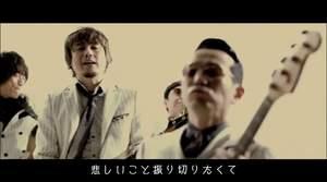 Ken Yokoyamaを迎えたスカパラの新曲「道なき道、反骨の。」MV解禁