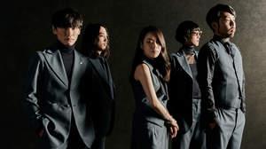 サカナクション、日本武道館公演Blu-ray&DVDリリース記念LINE LIVE決定