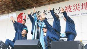 MINMI、<FREEDOM aozora>プレイベントで九州を活性化