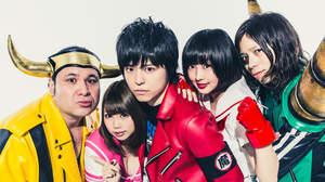 夏の魔物主催ライブにグドモ、清 竜人25ら決定。3rdシングルジャケットも公開