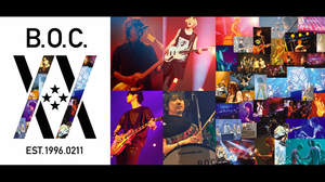 BUMP OF CHICKEN、『20』ライブBD&DVDジャケットでバンドの歴史を振り返る