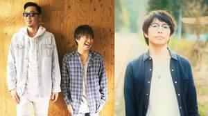 TVアニメ「orange」主題歌&OPテーマに、コブクロ&高橋優。楽曲使用のトレーラー映像公開も
