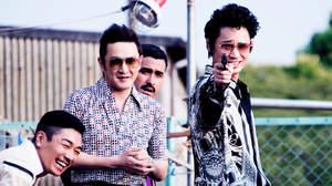 映画『日本で一番悪い奴ら』スカパラ×Ken Yokoyama、ピエール瀧、YOUNG DAIS…音楽ファン注目の3ポイント