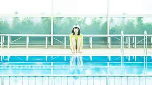 植田真梨恵、「ふれたら消えてしまう」MVに弾ける笑顔