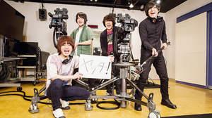 KANA-BOON、『グッドモーニングショー』主題歌担当「映画と心が通った曲に」