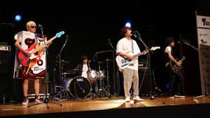 グッドモーニングアメリカ、「トッポ」とのコラボ企画で悩める学生1名に向けて新曲披露