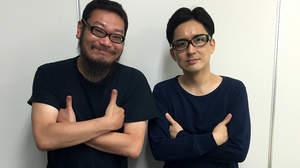 【連載特別編】フルカワユタカと原昌和はこう語った -net radio vol.1-