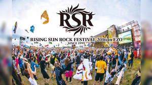 <RISING SUN ROCK FESTIVAL>、ステージ割り&追加出演アーティスト発表