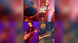 BUMP OF CHICKEN、「Hello,world!」ライブMVをフルサイズ公開
