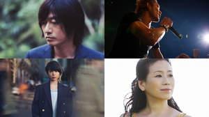 小林武史やTOSHI-LOW等出演、震災復興公開収録イベント決定