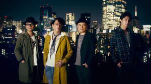 福山雅治、映画『SCOOP!』主題歌でTOKYO No.1 SOUL SETとコラボ