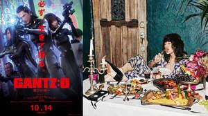 ドレスコーズ、映画『GANTZ:O』主題歌を担当。初号試写に「フル3DCGアニメーションの金字塔」