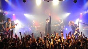 【ライヴレポート】Rayflower、ツアー初日に理想的な熱気と一体感