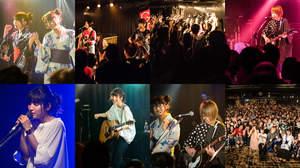 【イベントレポート】<GIRL's PIC Vol.02>、GIRLFRIEND、コレサワ、カノエラナ、植田真梨恵で大熱狂