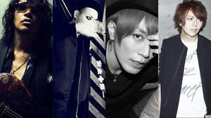 【座談会】Ken (L'Arc〜en〜Ciel)×逹瑯(MUCC)×怜(BAROQUE)×将(A9)、「<PARTY ZOO>は和気藹々じゃない」