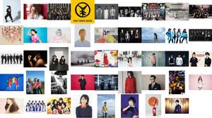 Mステ特番『ウルトラFES 2016』第一弾に嵐、三代目、AKB48、Perfumeら55組